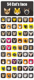 Set of cat flat icons,  Royalty Free Stock Image