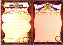 Set of certificate of honor. 01 (Vector) Royalty Free Stock Images