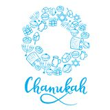 Set of Chanukah Design in doodle style. Traditional attributes of the menorah, dreidel, oil, Torah, donut. Round frame. Set of Chanukah Design Elements in doodle vector illustration