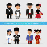 Set characters of different nationalities. In national costumes Royalty Free Stock Photo