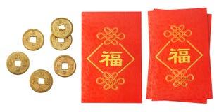 Set Chiński ang pao lub czerwieni koperta odizolowywający nad białym tłem Fotografia Stock