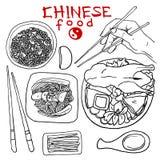 Set chiński jedzenie ilustracja wektor