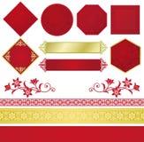 Set Chińskie dekoracyjne ilustracje. ilustracja wektor