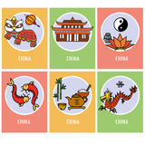 Set china card or  icons. Vector illustration Stock Image