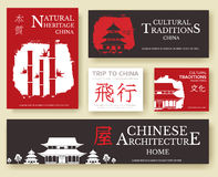 Set of China country ornament illustration concept. Art traditional, poster, book, poster, abstract, ottoman motifs Stock Image
