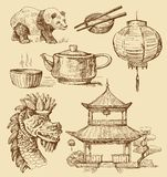 Set of China hand-drawn icons Stock Images