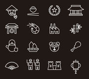 Set of China related icons Stock Image