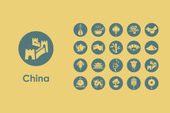 Set of China simple icons Royalty Free Stock Image