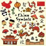 Set china symbol. Cartoon Set china symbol, vector illustration Royalty Free Stock Photo