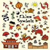 Set china symbol. Vector illustration Stock Images