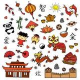 Set china symbol. Vector illustration Royalty Free Stock Image