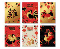 Set of Chinese New Year Banners. Vector illustration. Hieroglyph Rooster. Asian Clouds, Flowers and Birds Stock Photography