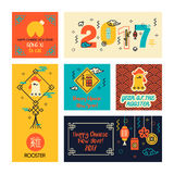 Set of Chinese New Year Cards in modern linear style. Translation of Chinese text: Happiness, Wealth and Prosperity Chinese New Year 2017 Royalty Free Stock Photo