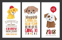 Set of 2018 Chinese new year cards with origami dog. Royalty Free Stock Photography