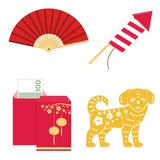 Set of Chinese new year design elements. Stock Image