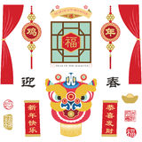Set of Chinese New Year Elements 2017. Chinese Calligraphy translation `Rooster Year`, `Spring Festival` ` Happy new year and Gong Xi Fa Cai`. Red Stamp with