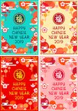 Set of Chinese New Year Greeting 2019 Cards / Posters - illustration stock illustration