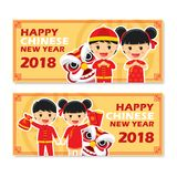 Set of chinese new year greetings card. Set of gold chinese new year greetings card vector illustration
