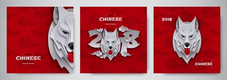 Set of chinese new year holiday design, head of the dog, symbol of the year. Pattern background with oriental ornate clouds Stock Images