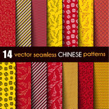 Set Chinese with Ornamental Fish Vector Seamless Pattern in Red, Black, Yellow  and  White. The Lines of Different Thickness and Shape. Popular Gift Background Royalty Free Stock Photos