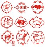 Chinese Pigs.Chinese calendar symbols for the year of pig 2019. Set of Chinese Pigs signes symbols for the year of pig 2019 Stock Photo