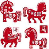 Set of Chinese traditional horses as symbol of yea Royalty Free Stock Photos