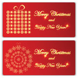 Set of Christmas and New Year banners. With snowflakes and a box for gifts royalty free illustration
