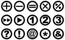 Set of circular icons Stock Photos