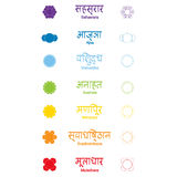 Set of color icons with  names of chakras in Sanskrit Royalty Free Stock Image