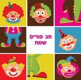 Set of colorful clown heads. vector illustration for Jewish holiday purim. Happy Purim in Hebrew. royalty free illustration