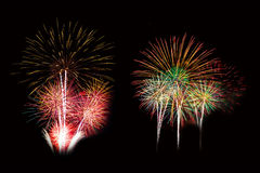 Set of colorful fireworks light on the black sky Stock Images