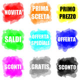 Set of colorful paint splat for commerce Stock Photo