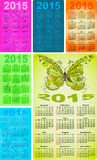 Set colorful pocket calendars for 2015. With vintage pattern and butterflies (vector eps 10 stock illustration