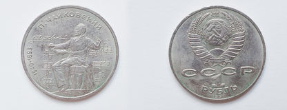Set of commemorative coin 1 ruble USSR from 1990, shows Peter Il Royalty Free Stock Image