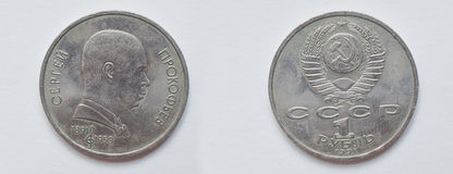Set of commemorative coin 1 ruble USSR from 1991, shows Sergei P Stock Photo