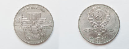Set of commemorative coin 5 rubles USSR from 1990, shows Matenad Royalty Free Stock Photos