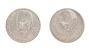 1 ruble.from 1990, shows a portrait Janis Rainis. Set of commemorative the USSR coin, the nominal value of 1 ruble.from 1990, shows a portrait Janis Rainis 1865 Stock Photography