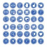 Set of computer icons Stock Photos