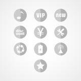 Set concept web icon Stock Photos