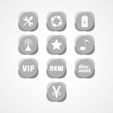 Set concept web icon Stock Photography