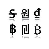 Set of currency symbols Stock Photography