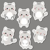 Set of cute cats. Vector set of cute cats on white background. Cats made in cartoon style Stock Image