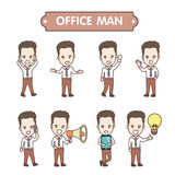 Set of cute characters businessman and office worker Stock Photos