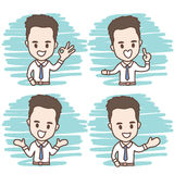 Set of cute characters businessman and office worker. Vector set of cute characters businessman and office worker  , illustration Stock Photos