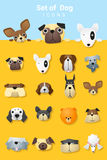 Set of cute dog icons. Vector, illustration royalty free illustration