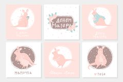 Set of 6 cute ready-to-use gift postcard with adorable mother kangaroo and her child. Postcard, poster, invitation design. Happy Mothers` Day greeting cards Royalty Free Stock Image