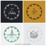 Set cztery kaligrafii Złoty Arabski Islamski tekst Ramadan Karee Zdjęcia Royalty Free