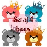 Set cztery różnego barwionego niedźwiedzia na białym tle royalty ilustracja
