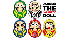 A set of Daruma the Japanese doll. Royalty Free Stock Images