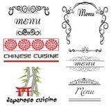 Set of decorative logo for restaurant. Decorative ornamental design for menu and restaurant royalty free illustration